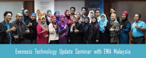 The Technology Update Seminar