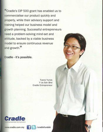 Cradle Ads, PC.COM (August 2012)