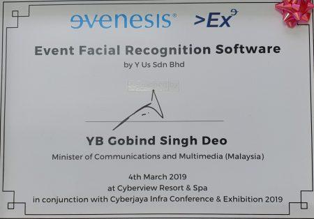 Evenesis Facial Recognition Launch – March 2019